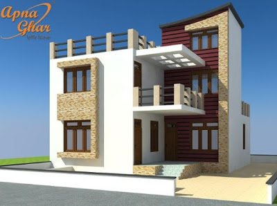 foto desain rumah miniamlis 2 lantai modern